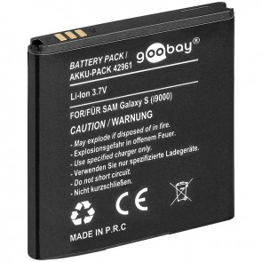 Replacement Battery for Samsung Galaxy S Advance i9000
