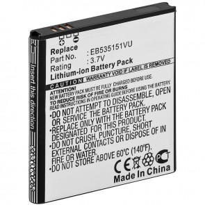 Replacement Battery for Samsung Galaxy S Advance (i9070)